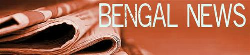 pictures of newspaper and the words Bengal News